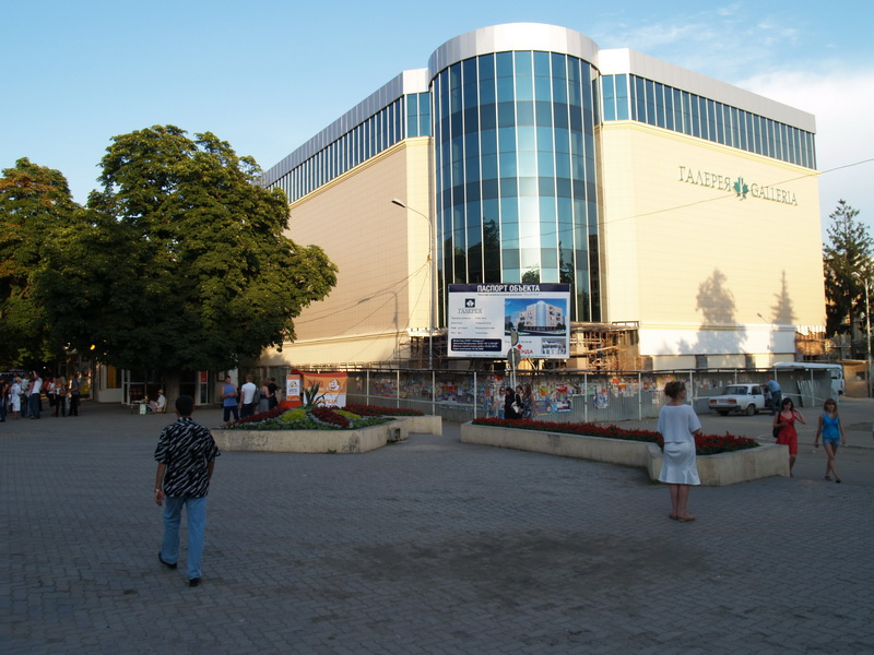 d2e0f643b19f Город Пятигорск  климат, экология, районы, экономика, криминал и ...