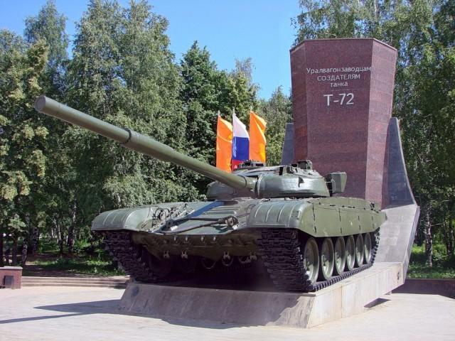 Танк Т-72. Гордость Уралвагонзавода