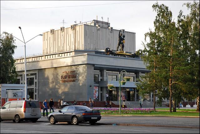 Барнаул. Театр Драмы