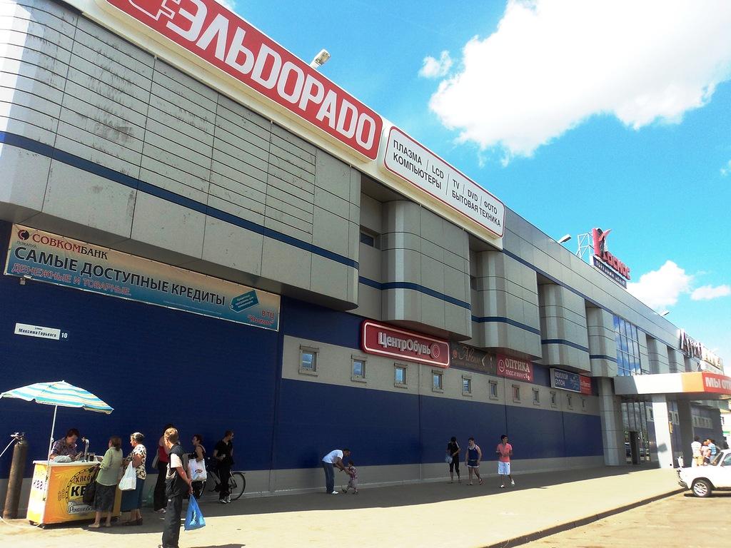 автовокзал брянска расписание междугородных автобусов 2020