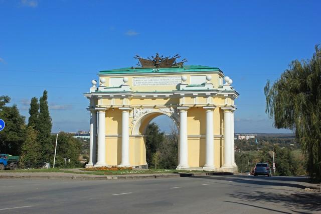 Триумфальная арка на спуске Герцена
