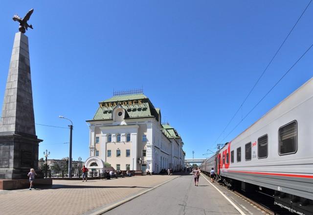 ЖД Вокзал Хабаровска