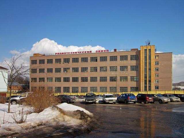 Завод РАТЕП