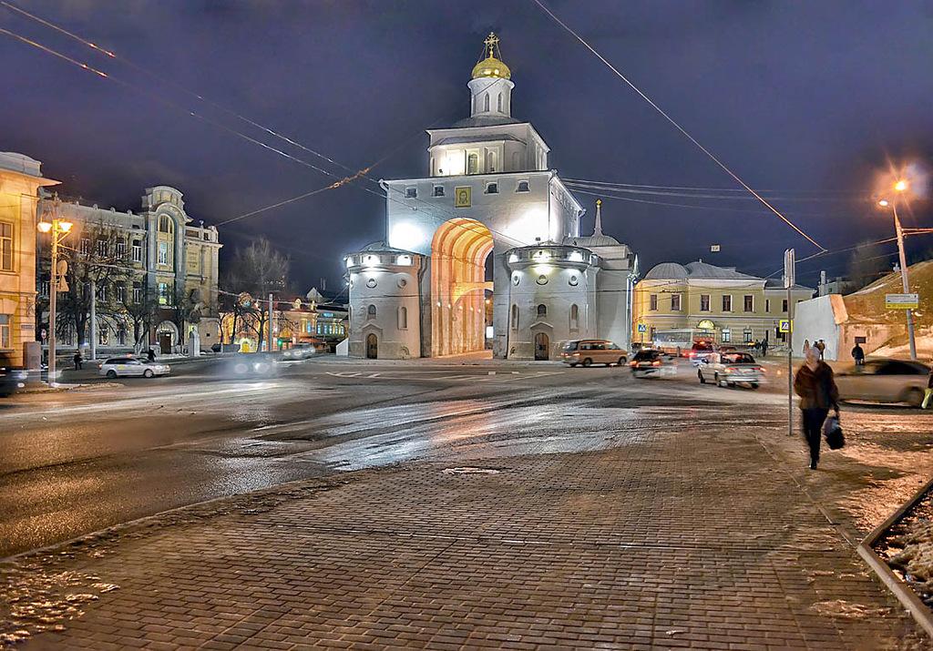 Город владимир в цифрах доклад 2611