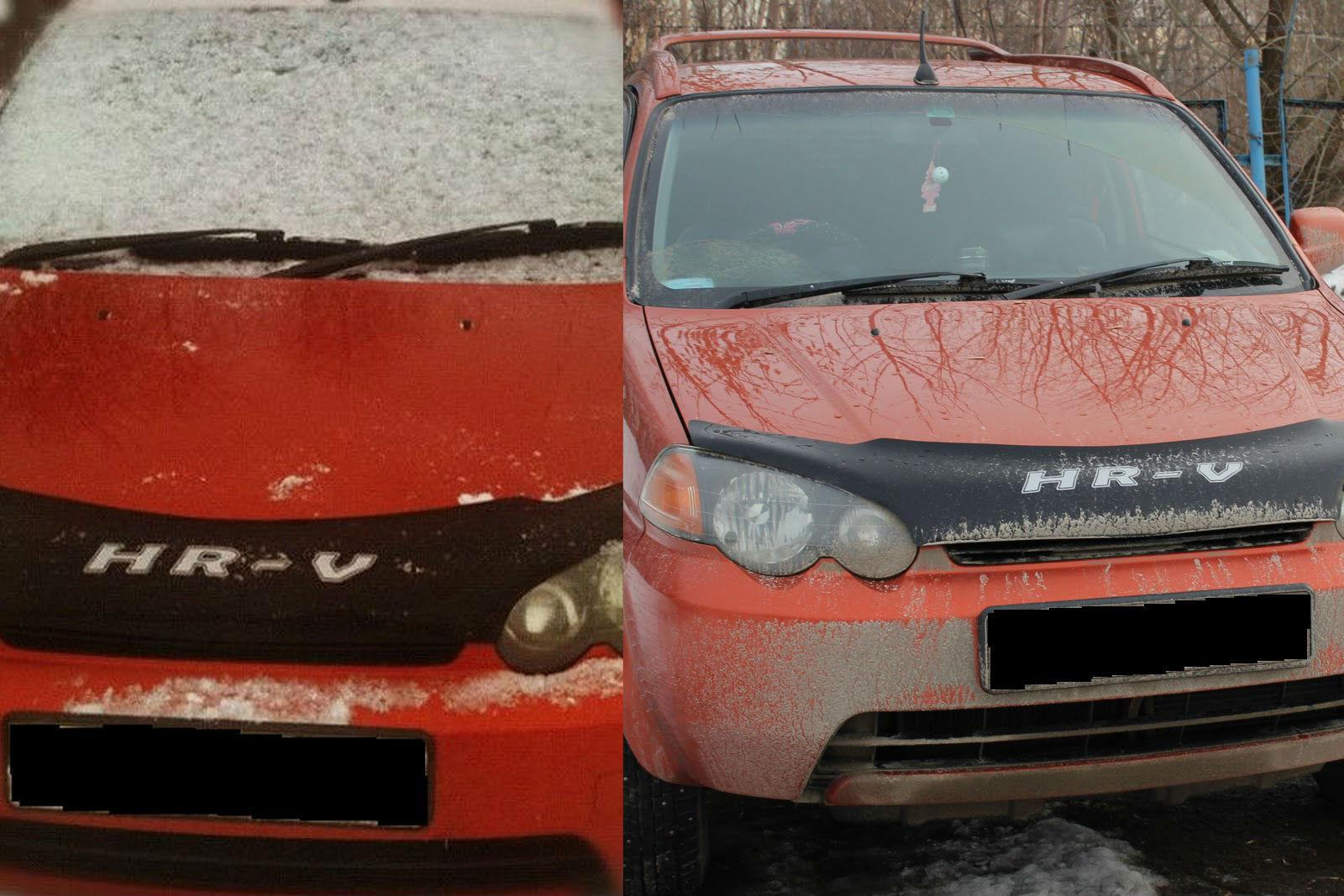 Авто до и после