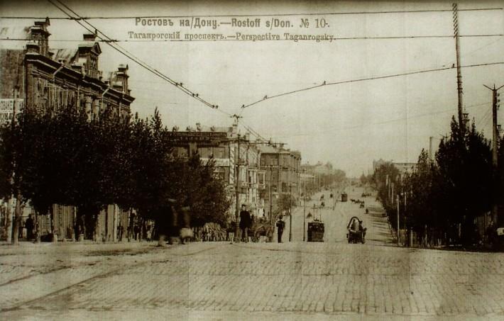 Старинный Ростов