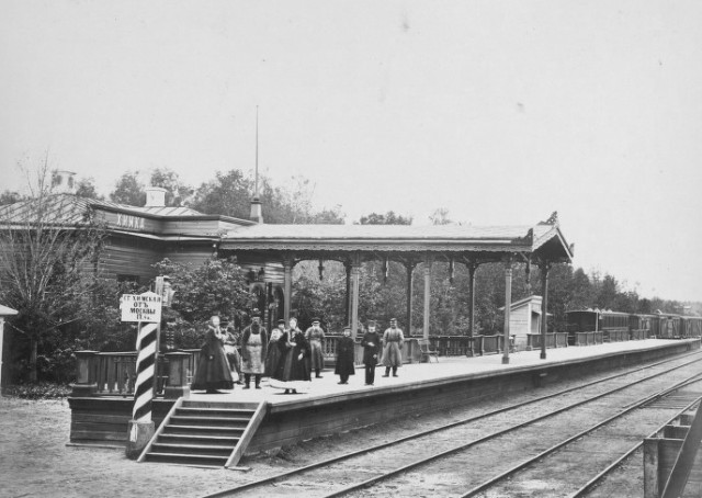 Станция Химская. Фотография 60-х годов XIX века