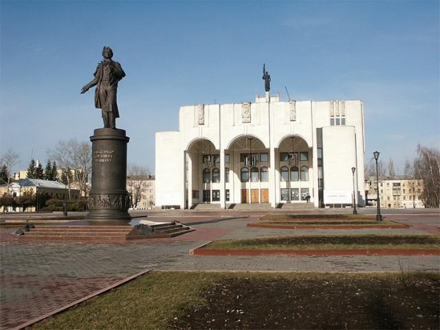 Областной драматический театр имени А. С. Пушкина