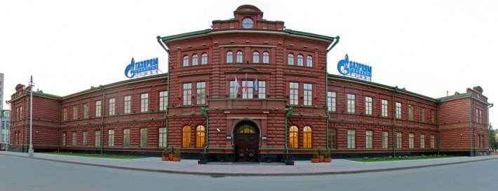 Газпром трансгаз Томск