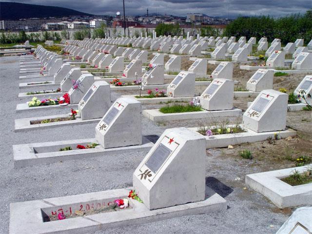 Магадан. Кладбище