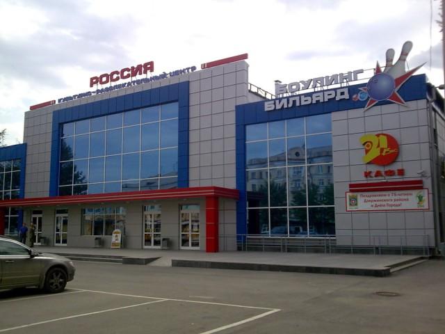КРЦ Россия