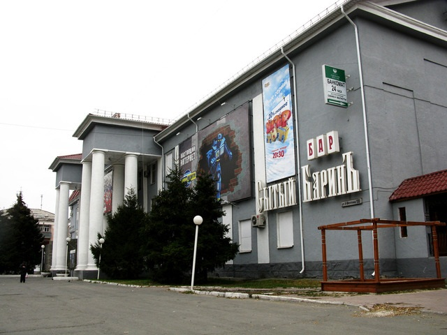 РЦ Академия