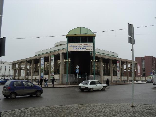 Музей им. Калашникова