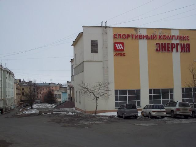 Магадан. СК Энергия