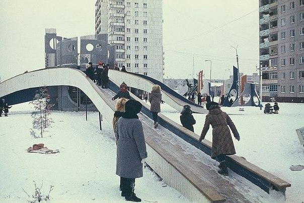"""Тобольск моего детства. Городок """"Осьминог"""""""