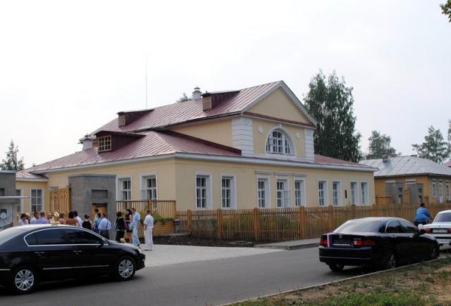 Музей-усадьба П.И. Чайковского