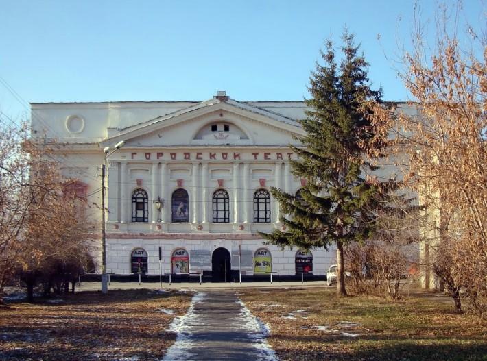 Ачинский городской драматический театр им. М.Ю.Лермонтова