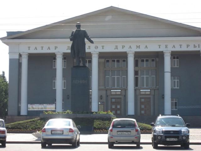 Альметьевский драмтеатр