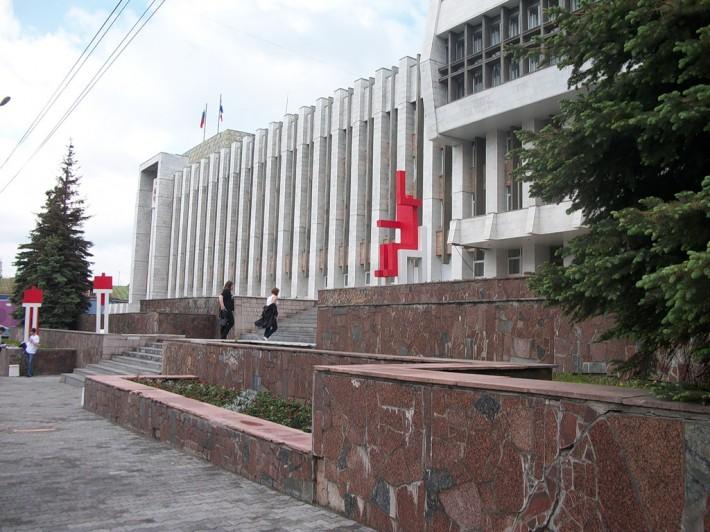 Большой концертный зал филармонии