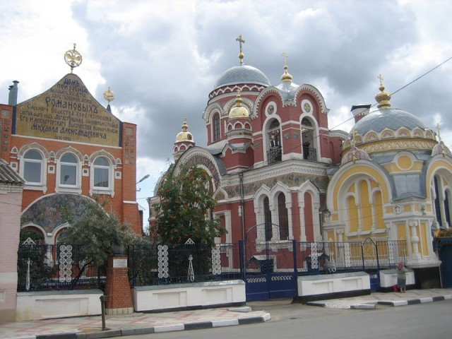 Дом призрения Романовых