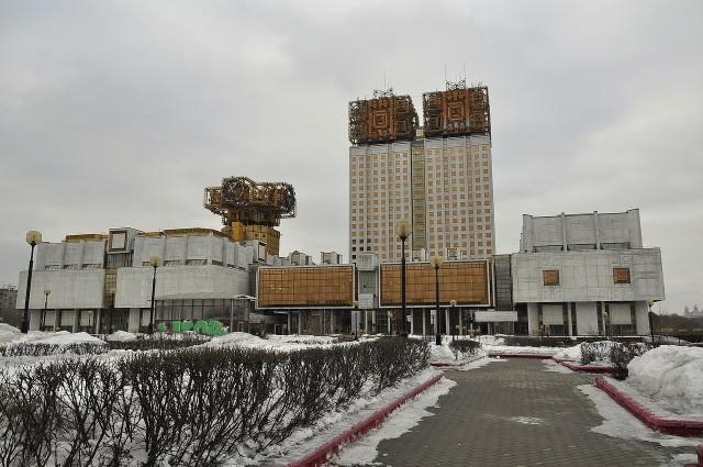 Главное здание РАН в Москве