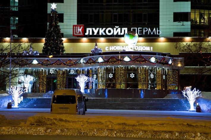 Лукойл Пермь