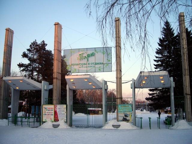 Парк КиО 30-летия ВЛКСМ