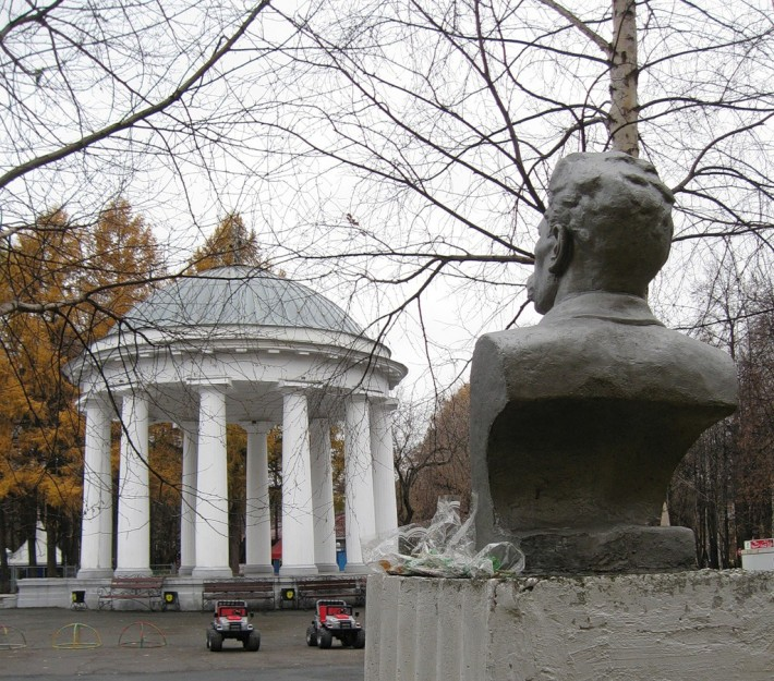 Пермь. Парк Горького