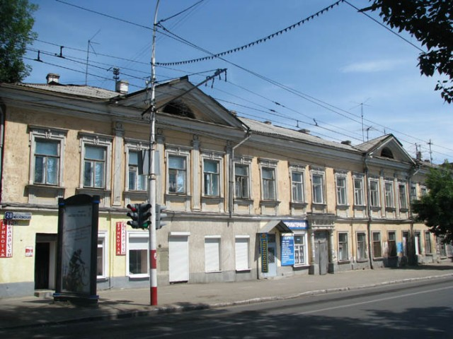 Саратов. Улица Московская