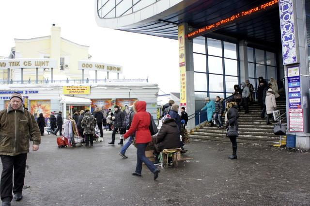 Станция Мытищи