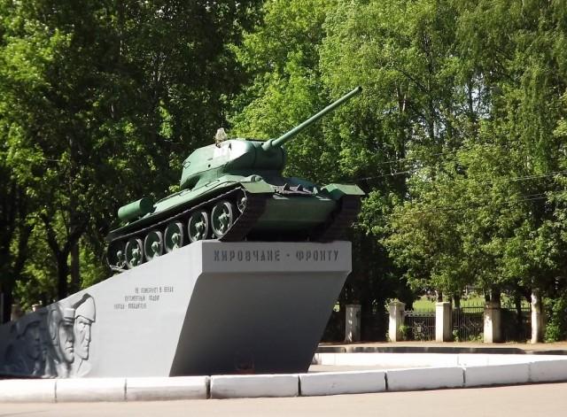 Тот самый танк