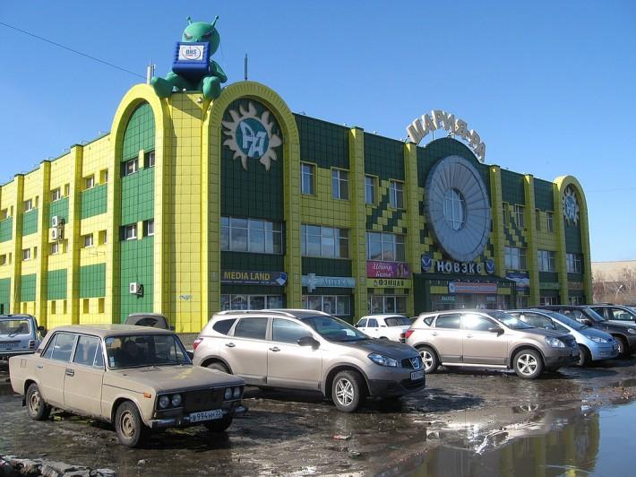 Торговый центр Мария-РА