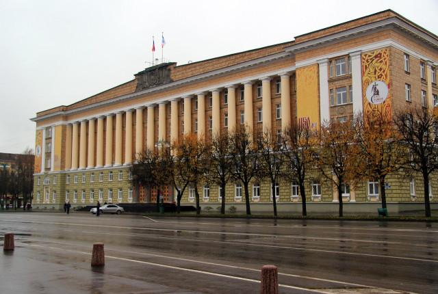 Здание областной администрации