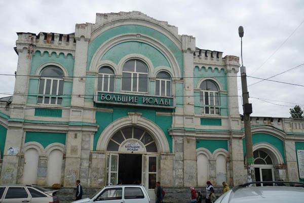Главное здание рынка. Крытый павильон