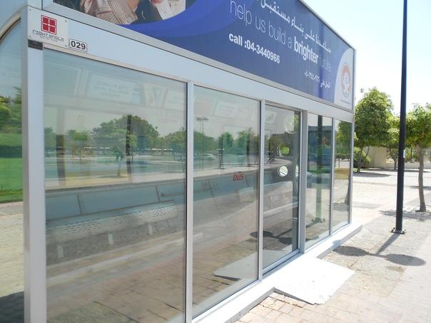 Остановка общественного транспорта снаружи
