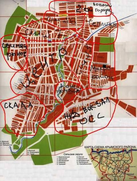 Карта условного разделения Крымска на районы