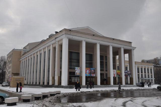 Центральный Дворец культуры им. М.И. Калинина