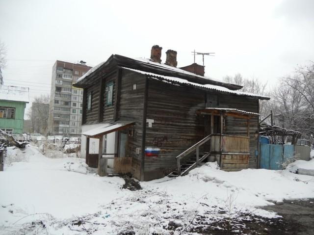 Сосед из прошлого