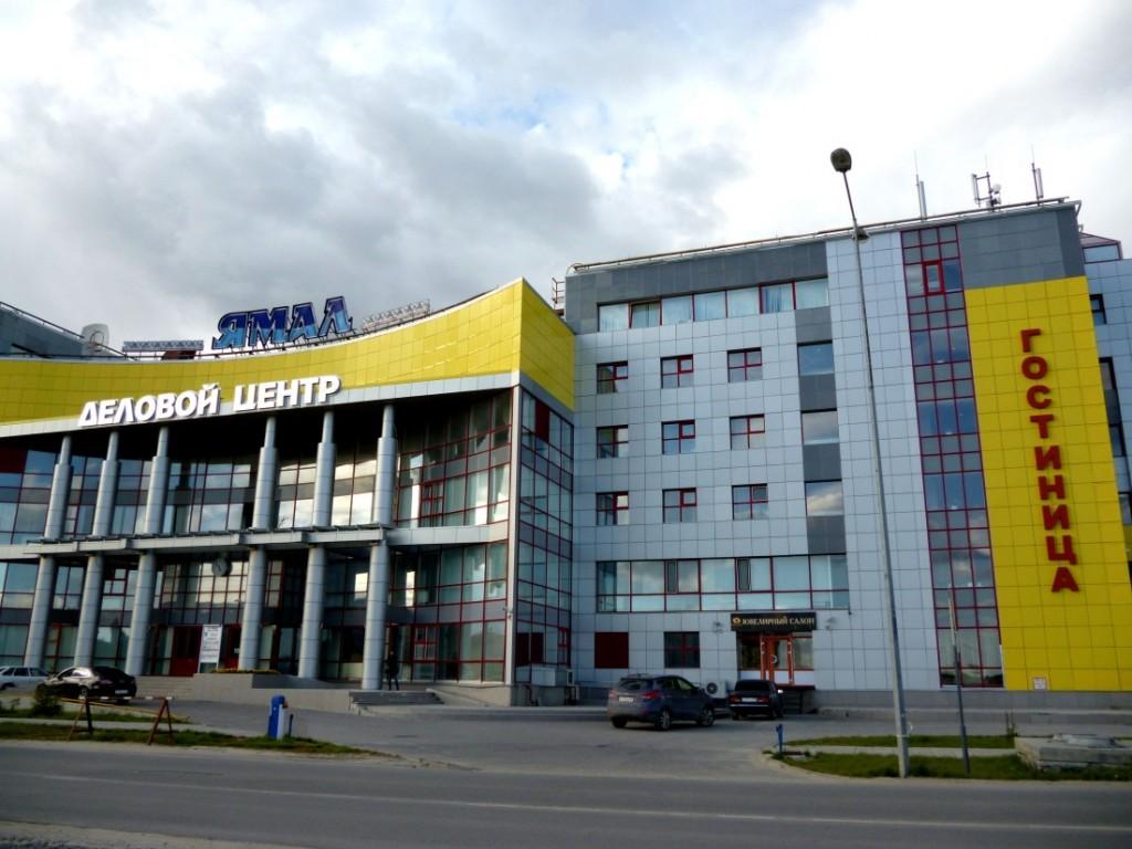 """ТРК """"Ямал"""""""
