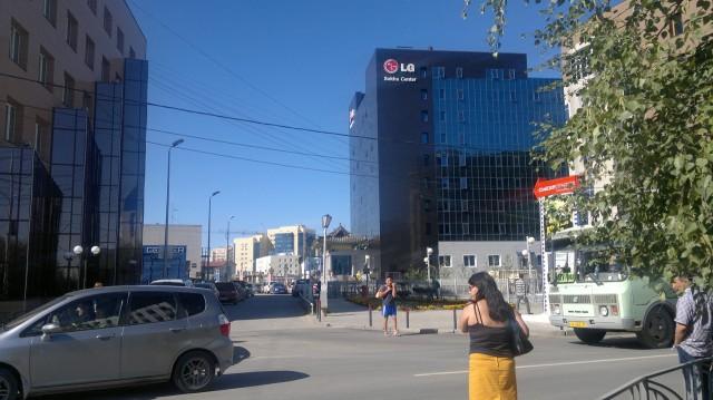 LG Саха-Центр