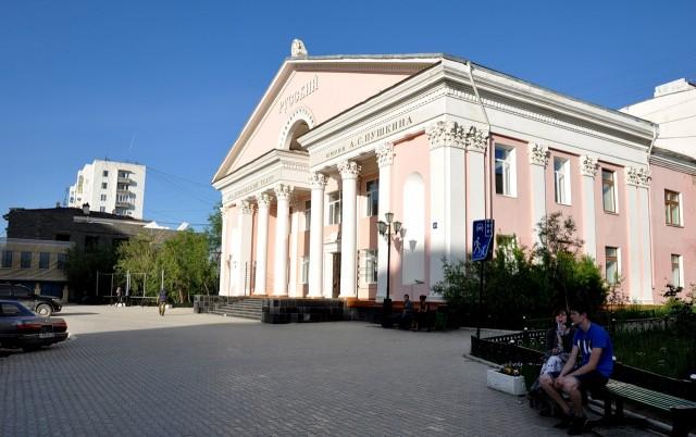 Русский академический театр