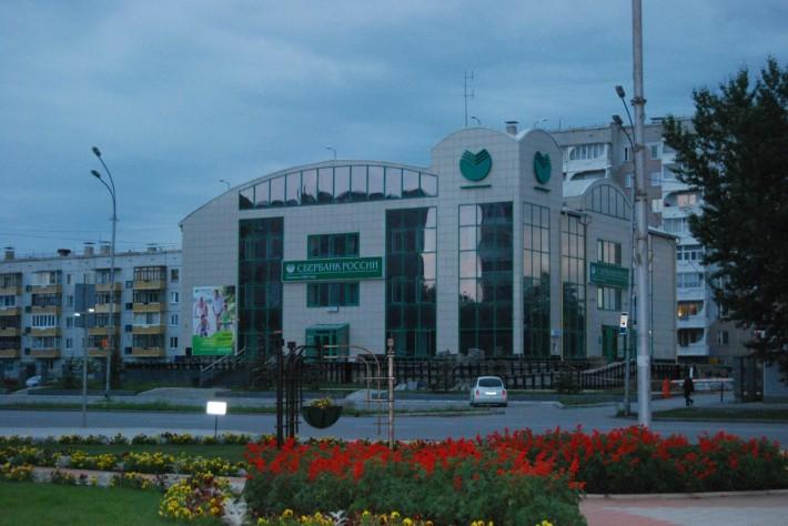 Центр города Ачинска