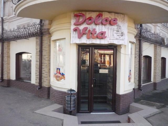 Ресторан в центре города