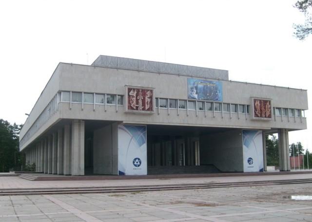 Научно-культурный центр имени Славского