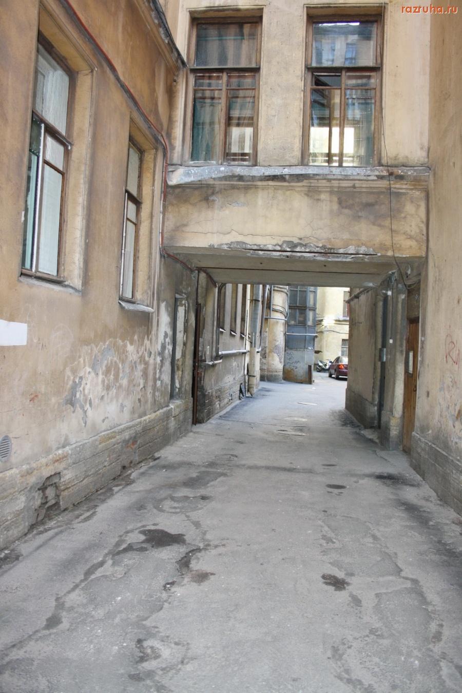 Проходные дворы на Петроградке
