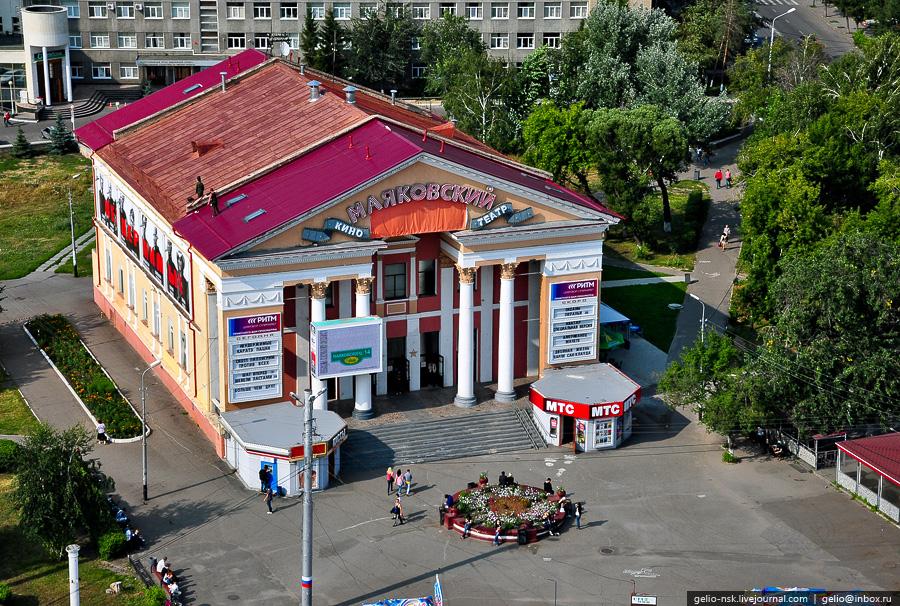 """Кинотеатр """"Маяковского"""""""