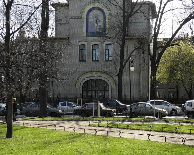Институт Вредена