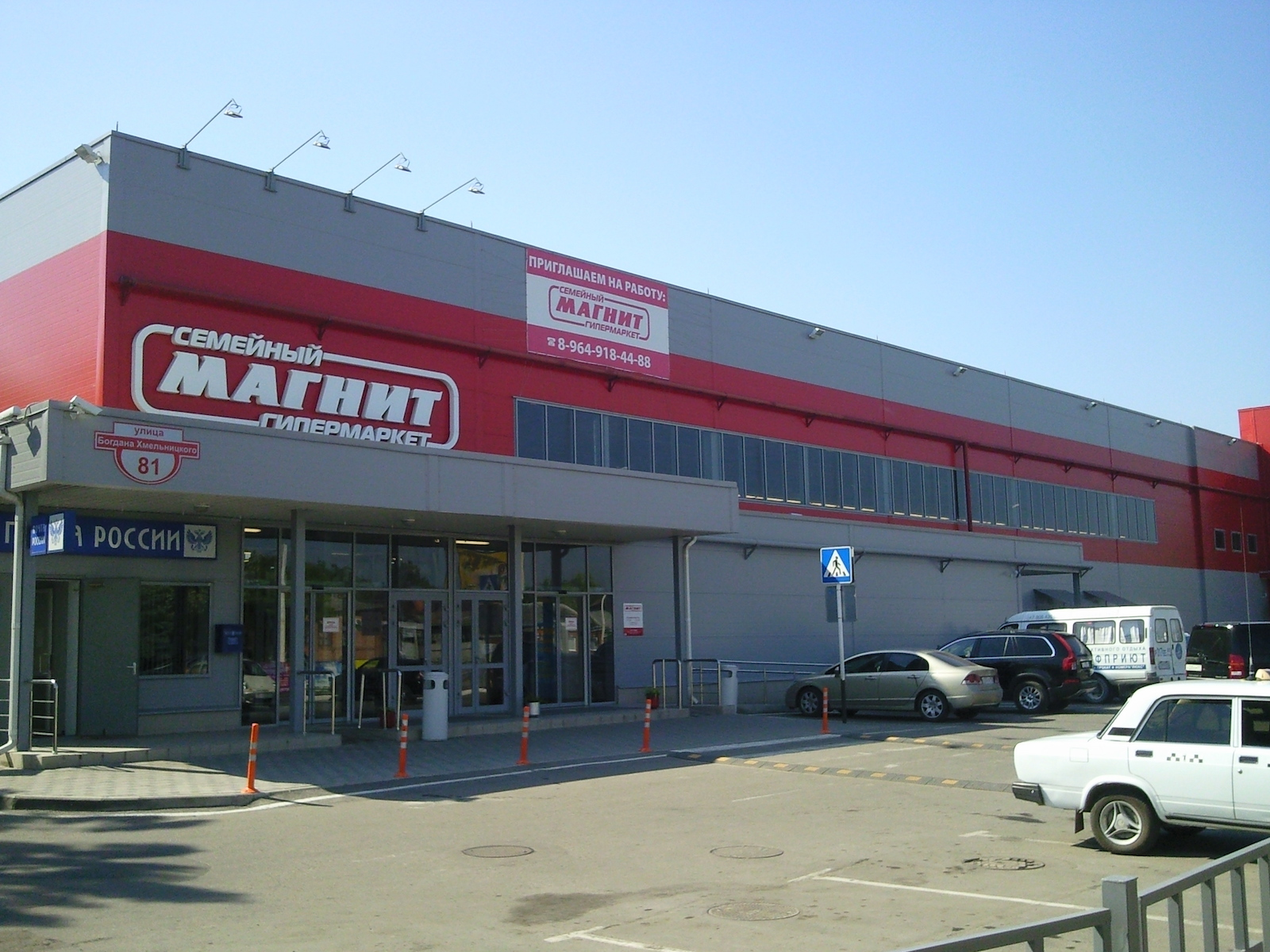 работа в крупных торговых центрах москвы