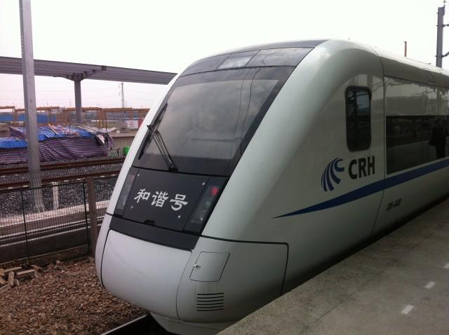 Китай. Скоростной поезд