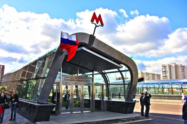 Новая станция метро «Новокосино»